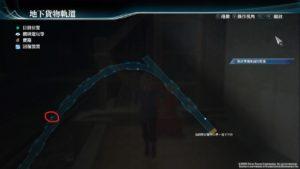 终章·地下货物轨道宝箱地图1
